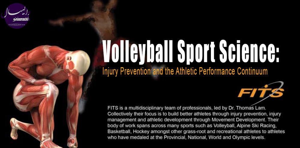 آسیب های خاص در ورزش والیبال و راه هایی برای پیشگیری و درمان آن ها !