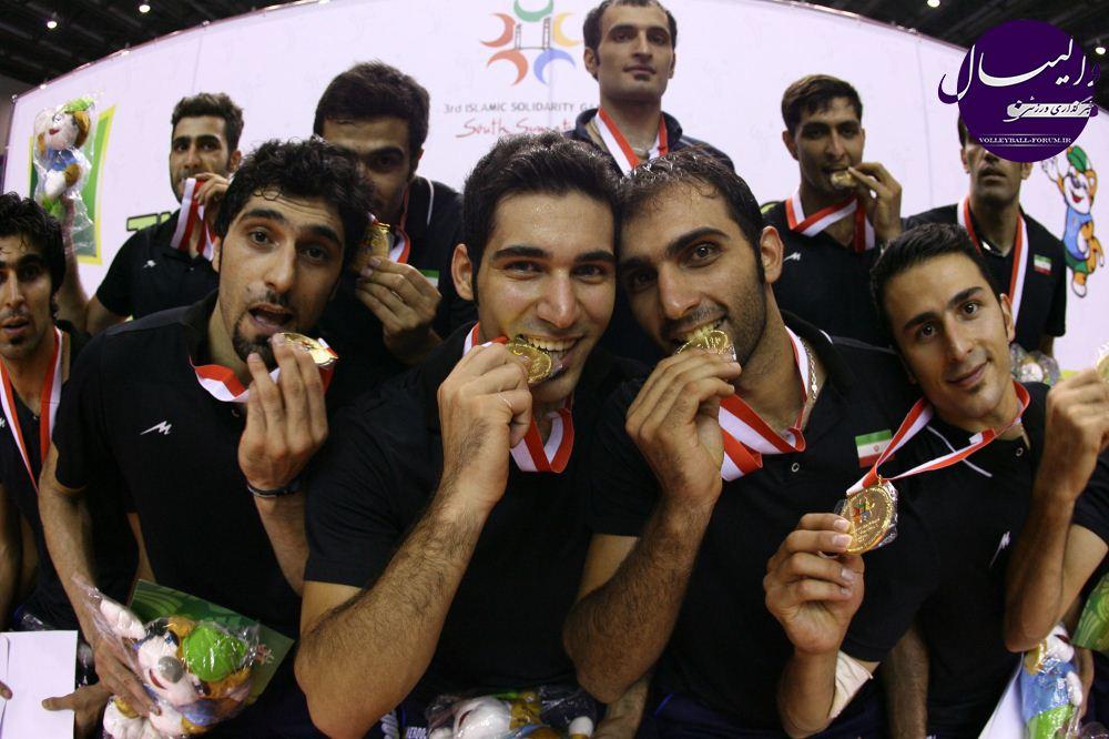 گزارش تصویری از مراسم اهدای جوایز قهرمانی تیم ملی والیبال ب در جام همبستگی کشورهای اسلامی !