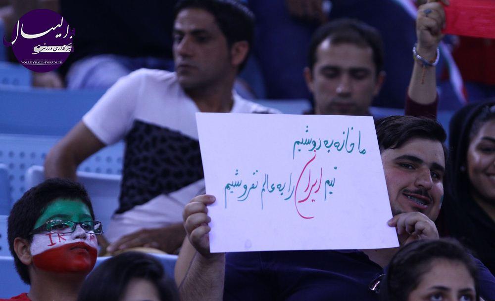 جشن قهرمانی ایرانی ها در سالن حمدان