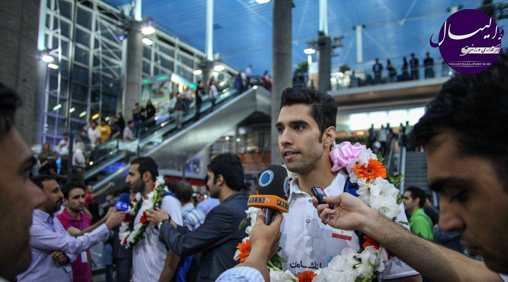 مصاحبه ملی پوشان پس از بازگشت به ایران/بازیکنان از قهرمانی خود میگویند !