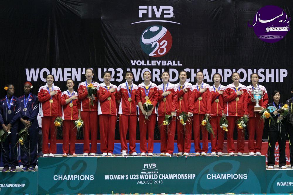 چین قهرمان رقابت های والیبال زیر 23 سال زنان جهان شد !
